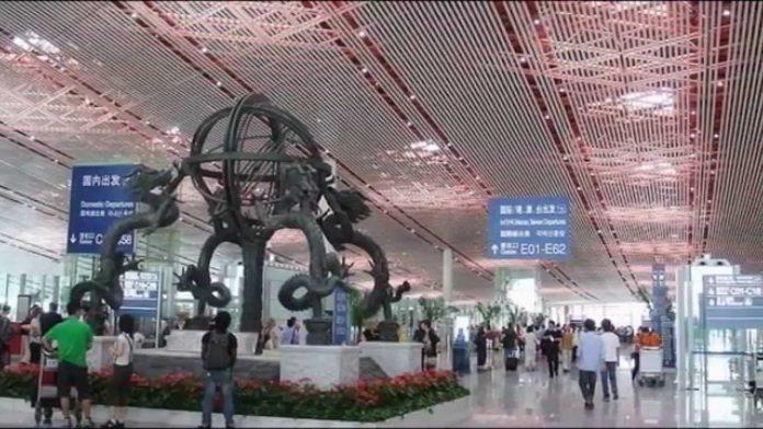 Chiny odciski
