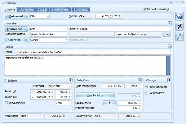 Pakiet Comarch ERP Optima START Firma - ekran pierwszy
